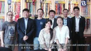 Dongguan Zhanhong Introduction