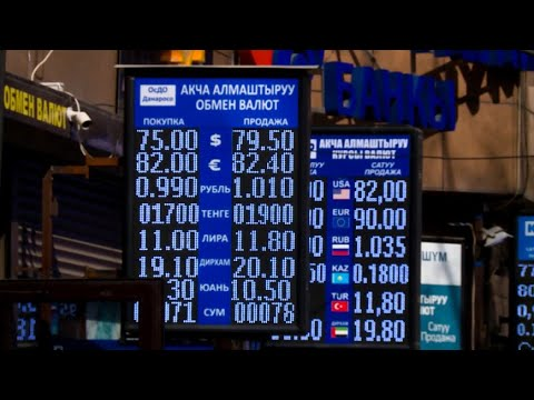 В Кыргызстане доллар подешевел до 75 сомов