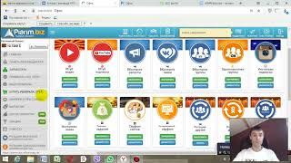 Социальная бизнес сеть - Piarim Biz - невероятно выгодно!!!