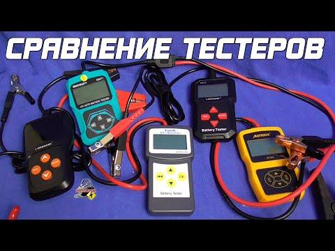 СРАВНЕНИЕ ТЕСТЕРОВ С ALIEXPRESS!