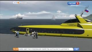 Комета 120м  Утро России  эфир от 21 07 2016