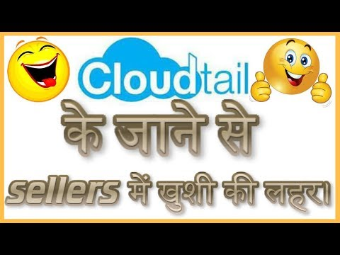 Removal of Cloudtails Appario will affect all sellers in coming days