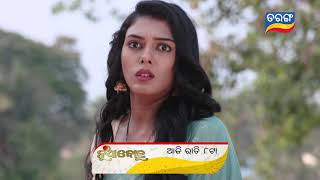 Nuabohu I 7th April 2021 I Episodic Promo I Tarang Tv