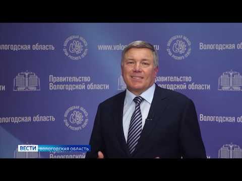 В Вологодской области ослабляют режим самоизоляции
