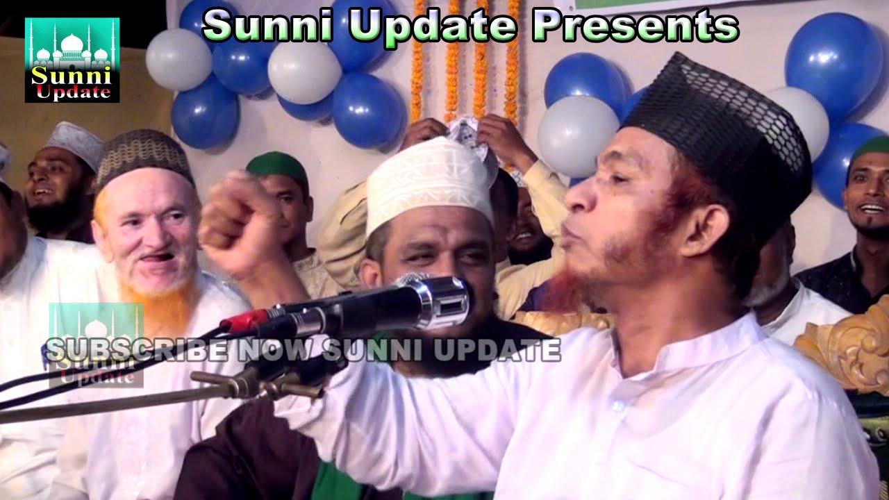 Download বউ তালাক   আল্লামা আবুল কালাম বয়ানী   Allama Abul Kalam Boyani   Bangla Waz