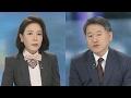 [뉴스초점] 빨라진 대선시계…설 연휴 대선주자 '잰걸음' / 연합뉴스TV (Yonhapnews TV)