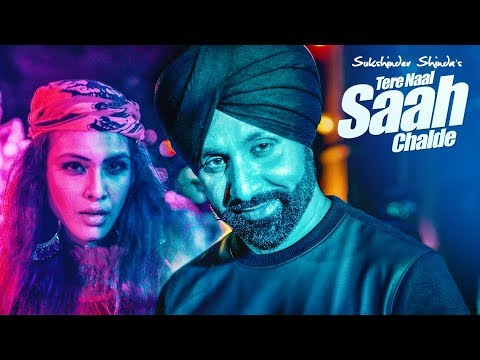 Sukshinder Shinda: Tere Naal Saah Chalde (Full Song) New Punjabi Songs 2017 | T-Series