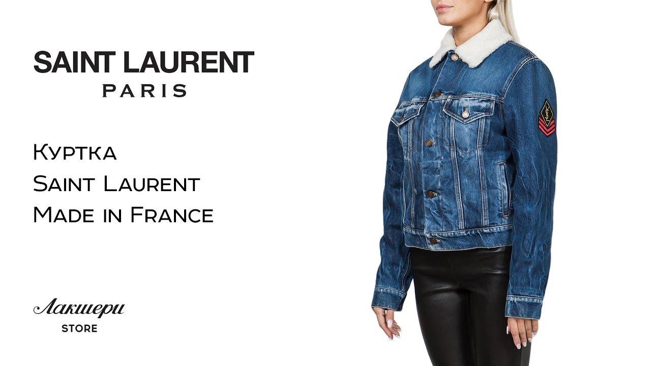 Большой выбор женских джинсовых курток в интернет-магазине wildberries. Ru. Бесплатная доставка и постоянные скидки!