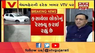 Heavy rain in south Gujarat Kim River Naughty 20 villages alert