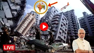 India Earthquake Today | Magnitude 7.1 Hits India | Strong Erthquakes today in India