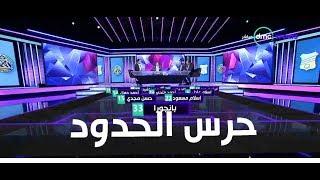محمد السباعي يعرض تشكيل نادي حرس الحدود أمام نادي طنطا في كأس مصر- المقصورة