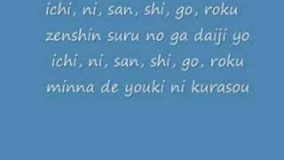 misa banzai with lyrics