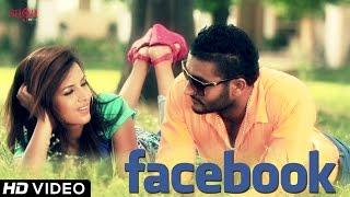 Facebok (Harjinder Cheema) Mp3 Song Download