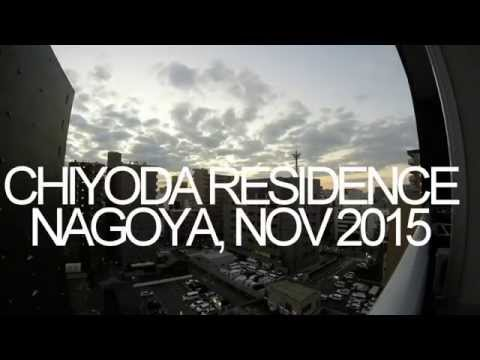 Chiyoda Residence