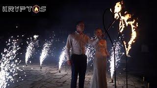Шоу на свадьбу - Иваново - KRYPTOS - огненные сердца и пиротехнические фонтаны. Огненное шоу. Финал