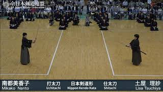 Nippon Kendo Kata-Enbu - 57th All Japan Women's Kendo Championship