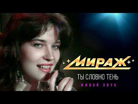 Венера — Шизгара, история песни, клипы —