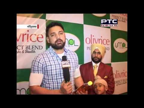 UMPL New Product Launch Olivrice Oil