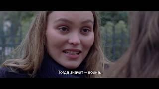 Честный человек трейлер субтитры в кино с 14 февраля