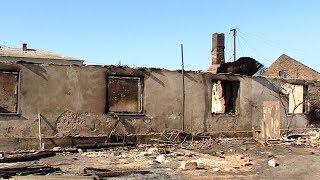 «Всем миром»: страшный пожар уничтожил дома в Тамани