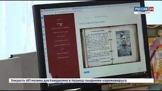 В Чебоксарской школе открыли свой виртуальный музей