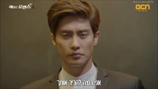 Gambar cover Song Ji Eun ft Sung Hoon (Roi) - Same (똑 같아요) - [Heb Sub]