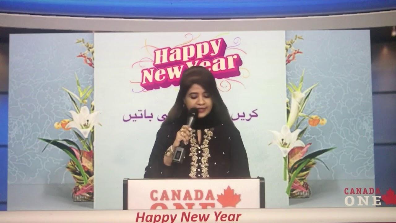 DR Hina Ambreen Tariq 2018 Canada One TV - YouTube