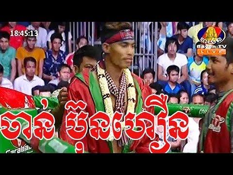 Famichai Thaharnphran Thailand Vs Chan Bunheun Cambodia, Khmer Warrior Bayon TV Boxing 22 July 2018