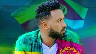 Efrem Gebremichael - Mehazay Meley | ማሓዛይ መለይ - New Ethiopian Music 2018 (Official Video)