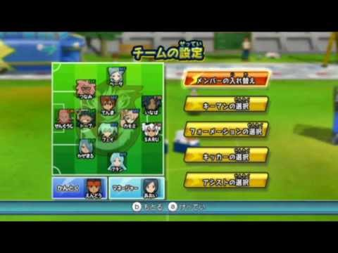download game inazuma eleven go strikers 2013 pc single link