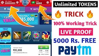 【Live Proof】MPL Pro App Unlimited Tokens Trick 100% Working Trick | Earn ₹5000 Free Paytm Cash Daily