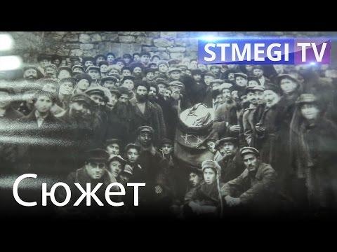 сайты знакомств горских евреев