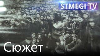 Музей исторической памяти горских евреев