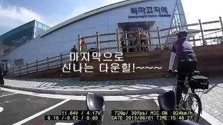 electric bike in korea