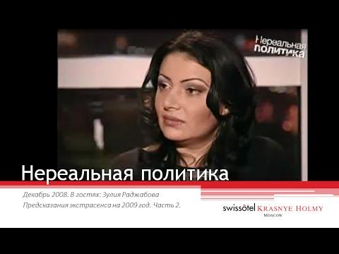 Губы Зулии Раджабовой Смотреть фото до и после пластики