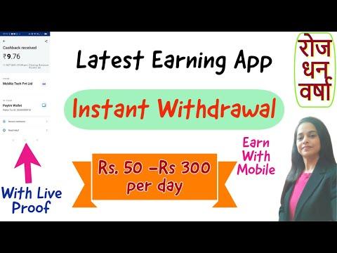 Best Self Earning App 2021 |Make money online I Cash adda App Unlimited Trick | | Earn online I Job