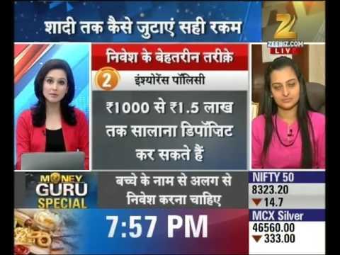 Money Guru : Best ways to plan for children's future