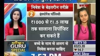 Money Guru : Best ways to plan for children