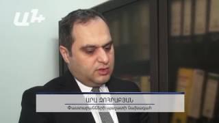 Ինչ է սպասվում փաստաբաններին ՔԿՀ-ներում