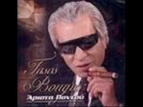 Τάσος Μπουγάς - Δεν έχω παλάτια και λεφτά ( Lyrics )