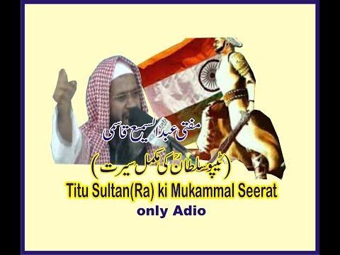 Hazrat Tipu Sulta ki Mukammal Seerat . Mufti Abdussami Qasmi. nasharul haq