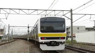 【JR東日本】ブロア起動から汽笛吹鳴し!209系AT配給 宮原発車