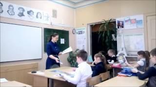 Фрагмент урока французского языка в 3 классе. Учитель Покачалова Т. С.