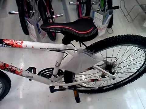 Genesis Two Nine 29 Inch Mountain Bike Youtube