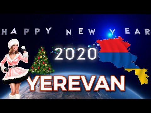 Ереван 2020 - Новый год в Армении / DJ VIRUS BLOG