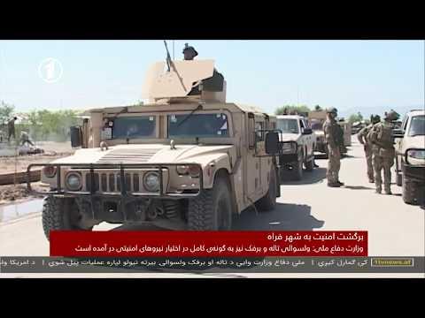 Afghanistan Dari News 18.05.2018 خبرهای افغانستان