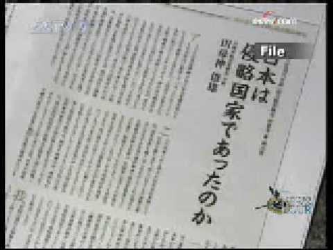 Japanese Ministry of Defense releases report on Tamogami issue