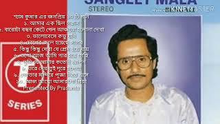 Shyam Kumar Bengali romantic song