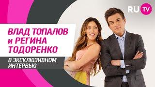 Тема. Влад Топалов и Регина Тодоренко