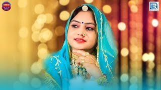 Geeta Goswami का शानदार विवाह गीत मुखड़े बोलो बन्नी | Chunnilal Rajpurohit | जरूर देखे एक बार